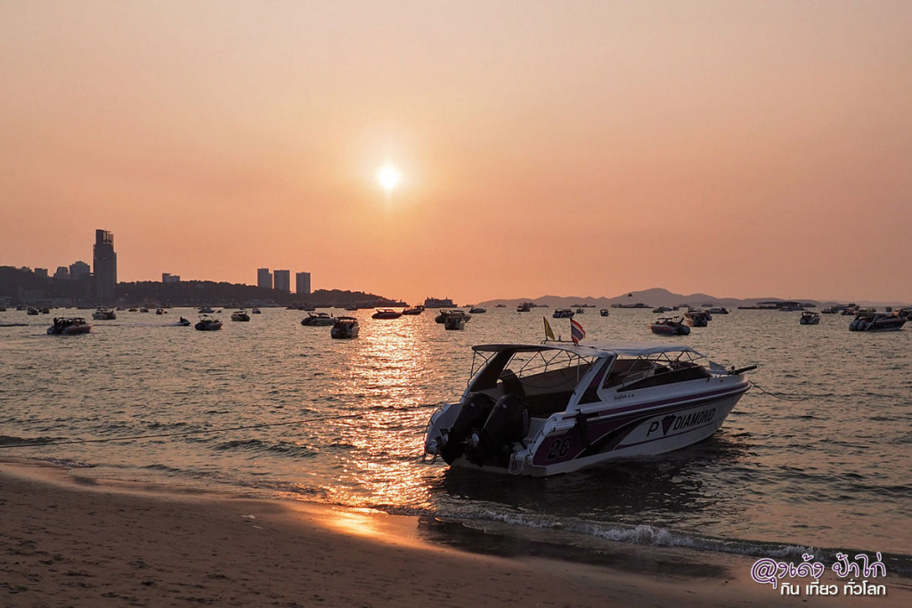 Avani Pattaya