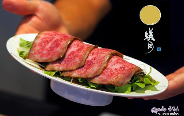 Arizuki : รสชาติสุดล้ำ ไม่ต้องบินไกลถึงญี่ปุ่น