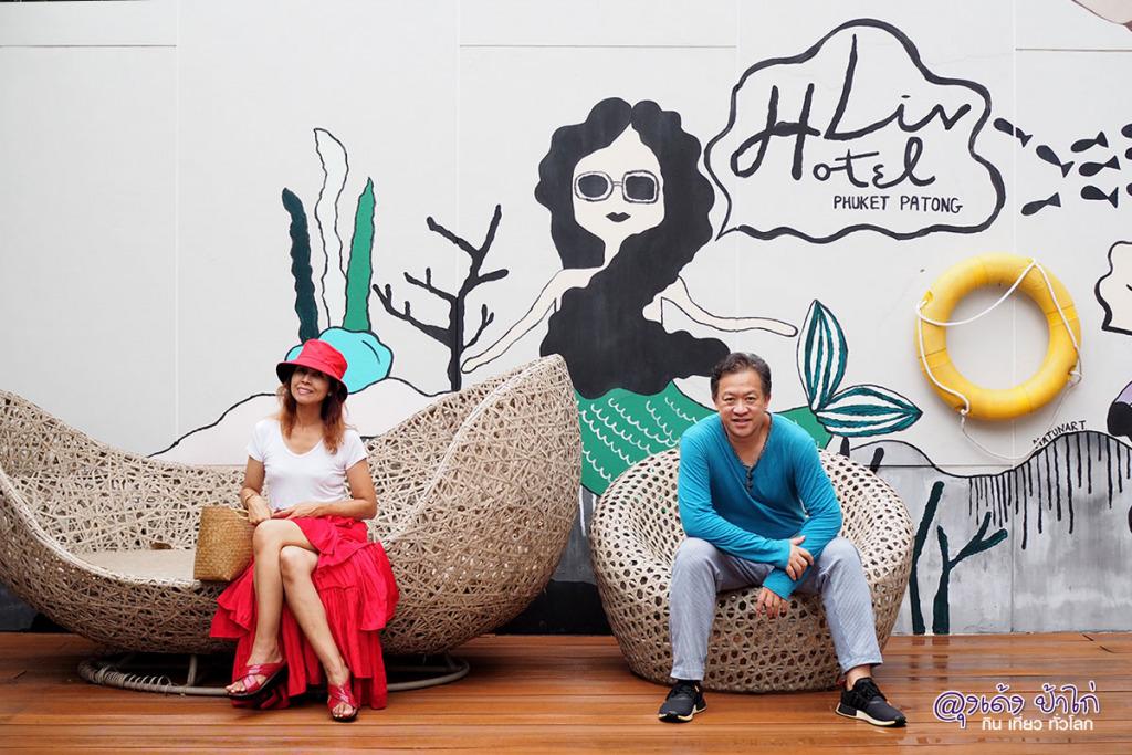Liv Hotel Phuket