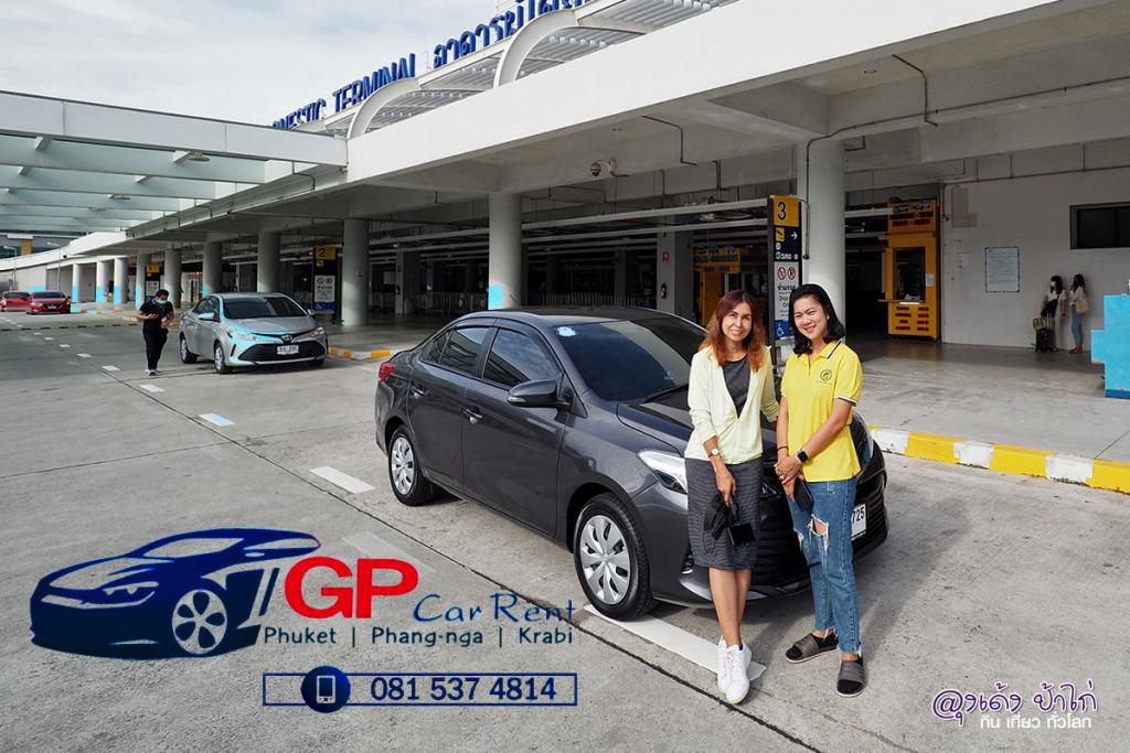 GP Car Rent ภูเก็ต