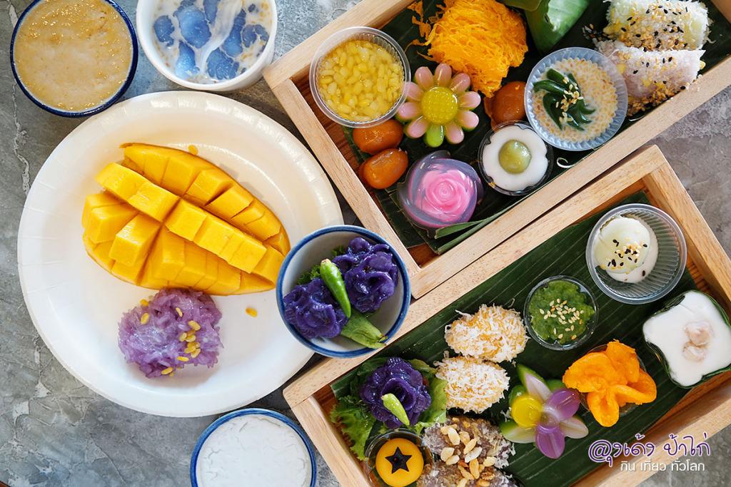 บ้านดารา บุฟเฟ่ต์ขนมไทย