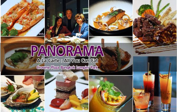 Panorama A La Carte : All You Can Eat 1399.-