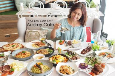 ออเดรย์ บุฟเฟ่ต์  : Audrey Cafe All You Can Eat
