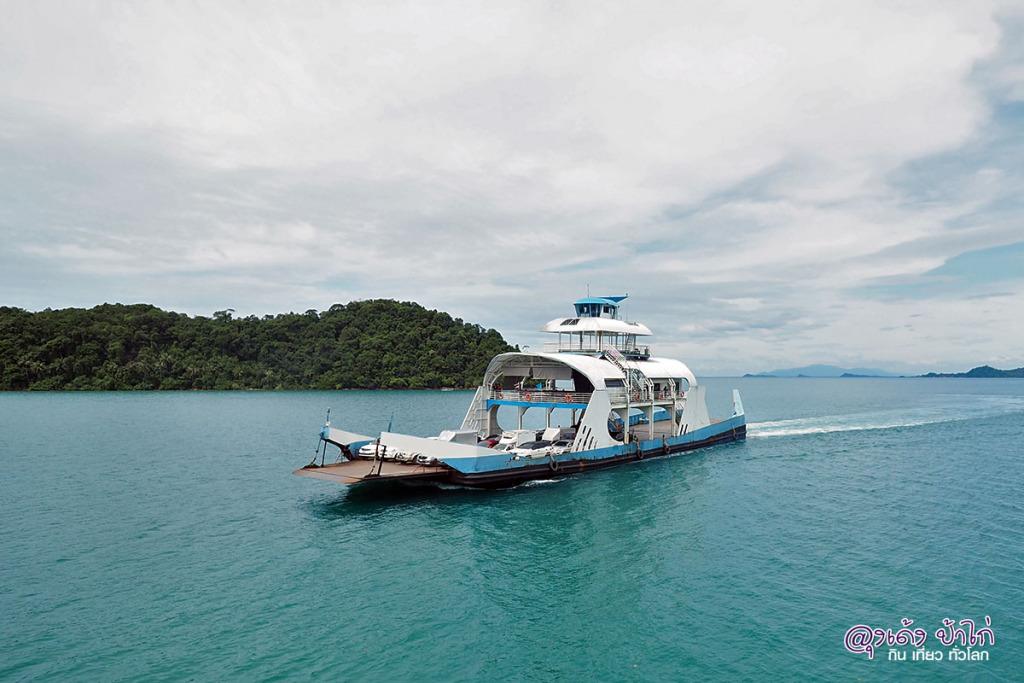 เกาะช้างเฟอร์รี่ ท่าเรืออ่าวธรรมชาติ