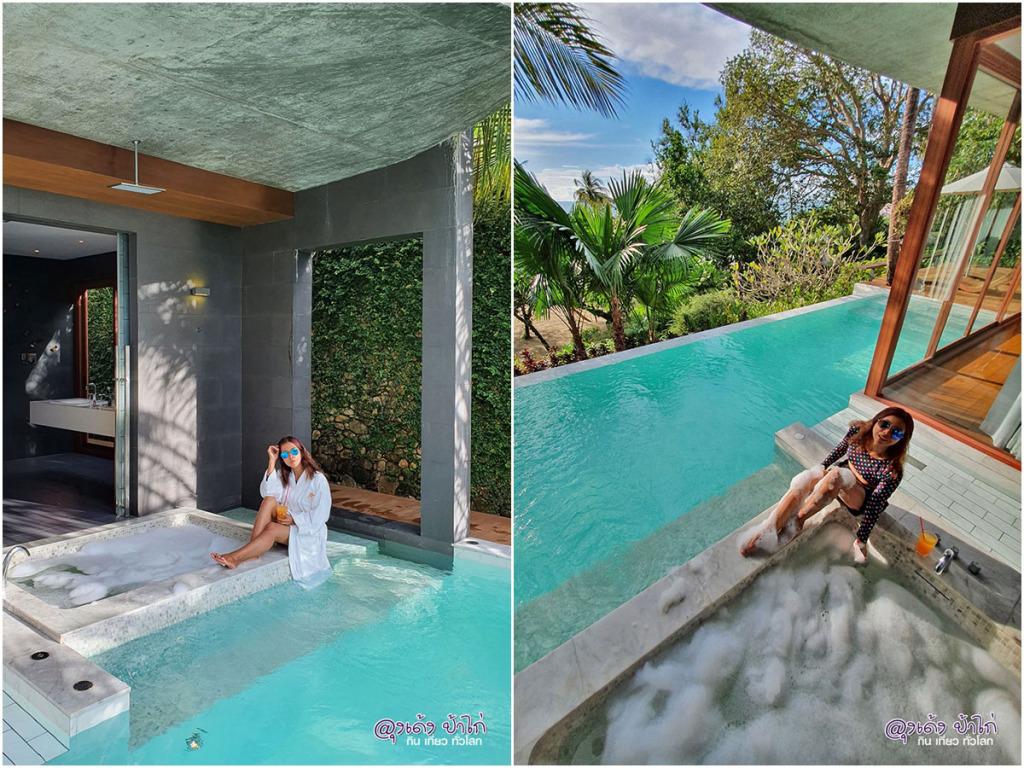 ซีวิว เกาะช้าง Pool Villa Suite