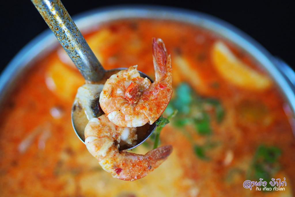 Nong Bua Seafood Koh Chang