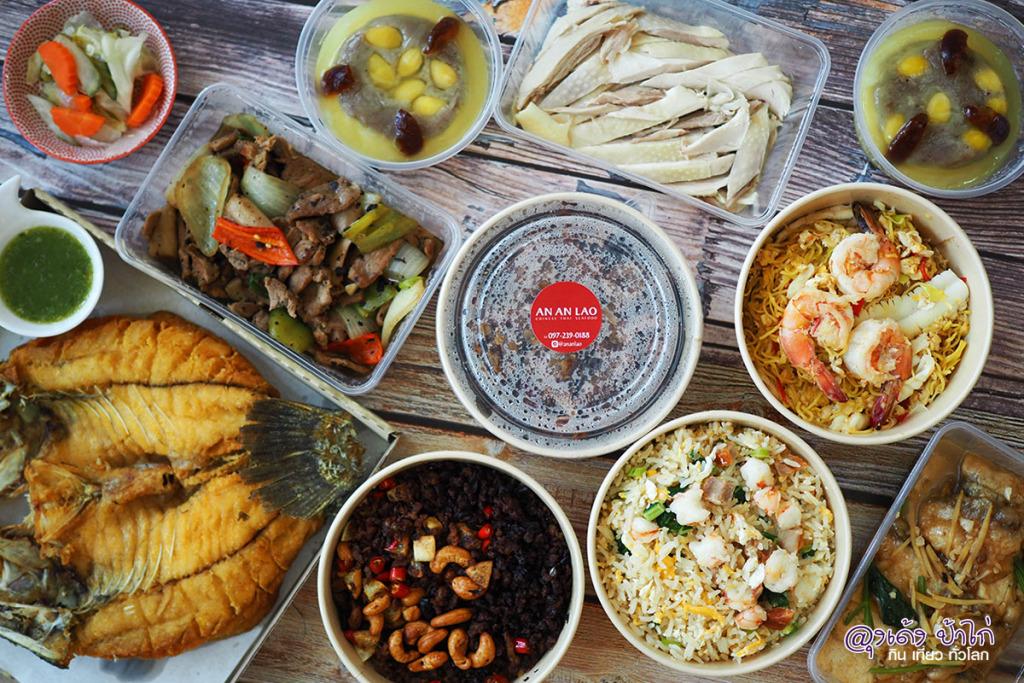 อัน อัน เหลา Hungry Hub an an lao