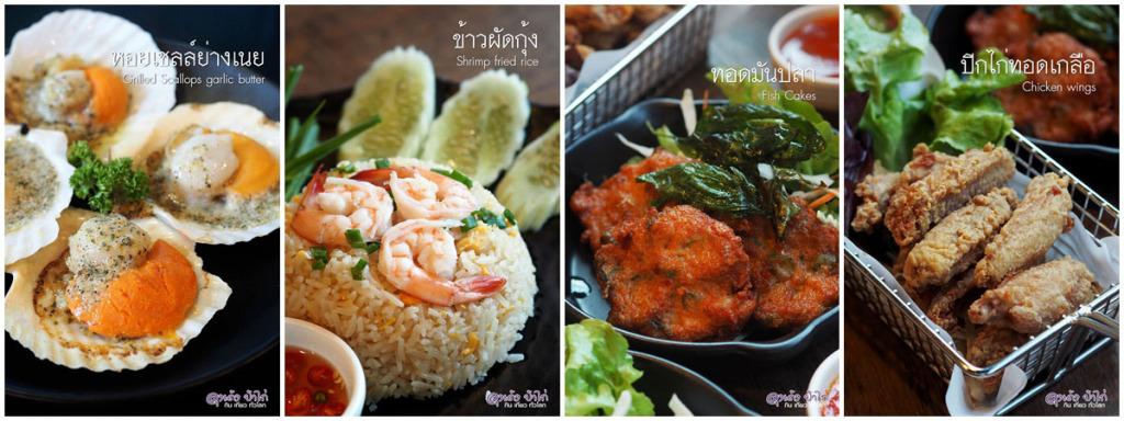 บุฟเฟ่ต์ The Seafood Cafe
