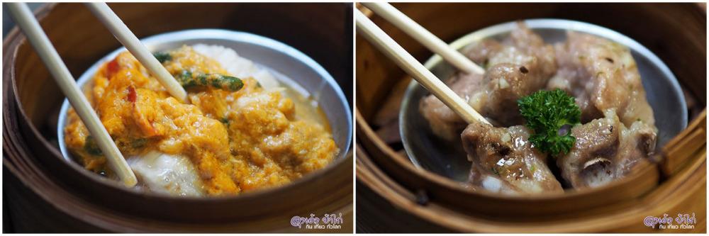 บุฟเฟ่ต์ อาหารจีน