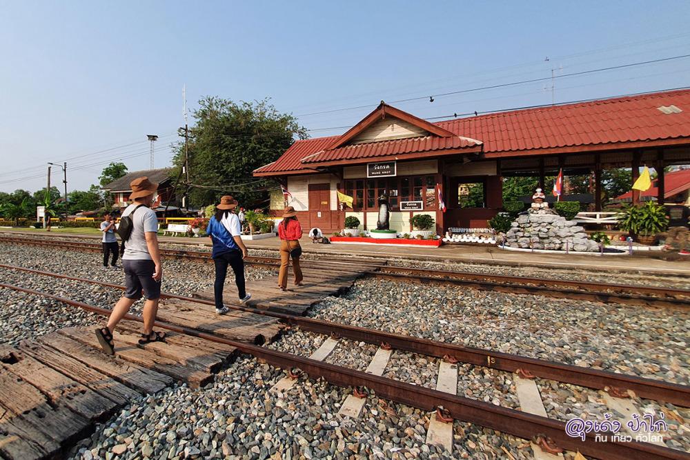 สถานีรถไฟ วังกรด