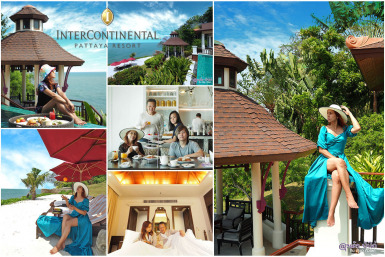 interContinental Pattaya Resort : Pool Villa