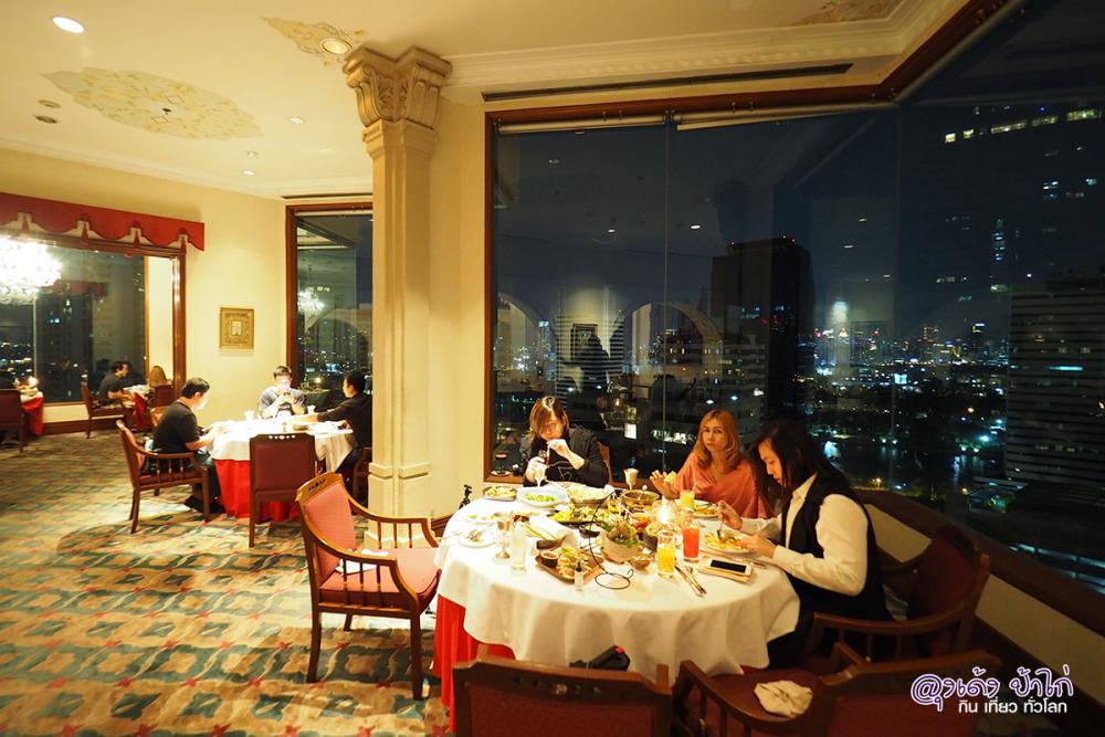 Rang Mahal บุฟเฟ่ต์อาหารอินเดีย