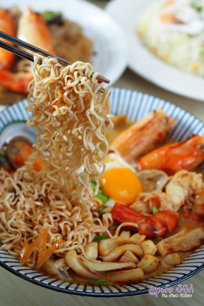 seafood cafe เยาวราช