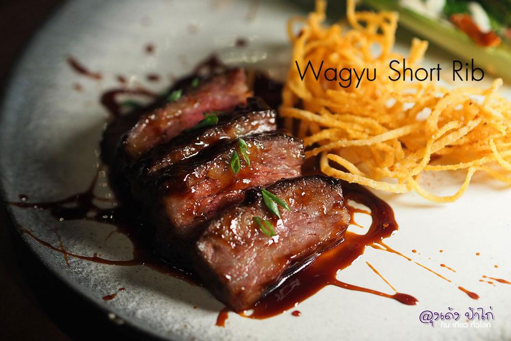 Wagyu Short Rib