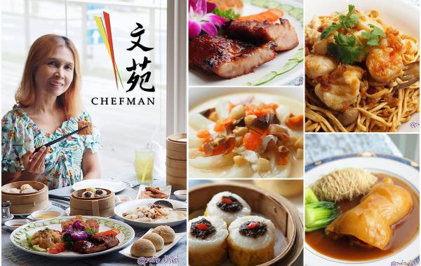 เชฟแมน : Chef Man ถนนวิทยุ (2021)